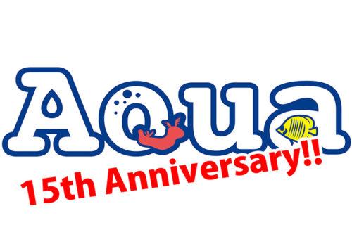 AQUA15周年記念パーティ<br>2018年3月18日(日)
